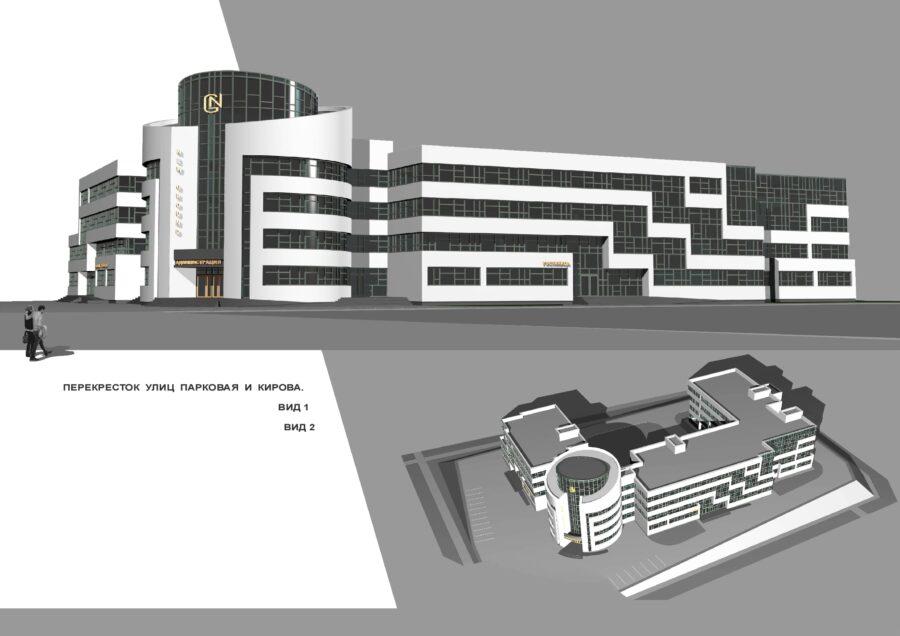 Жилой дом с подземной автостоянкой и встроенными нежилыми помещениями по адресу: Пермский край, пос. Половинка, ул. Парковая