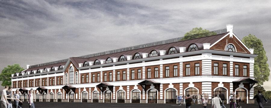 Реставрация с приспособлением для современного использования ОКН «Лабазы» под административное здание